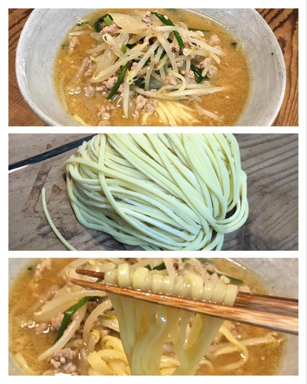 地粉生中華麺