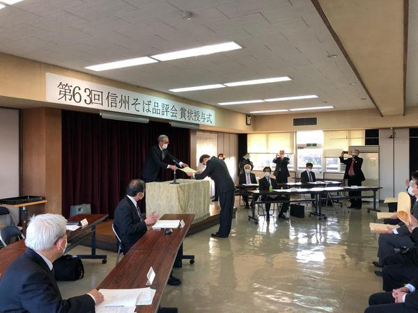 第63回信州そば品評会【長野県麺業協同組合理事長賞】
